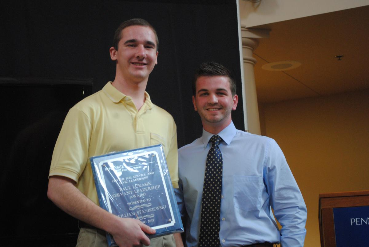 William Staniszewski was the recipient of this year's Paul Lukasik Servant Leadership Award.