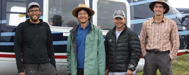 Dr. Matthew J. Vavrek, Dr. Takuya Konishi, Dr. Todd Cook, and James Campbell.