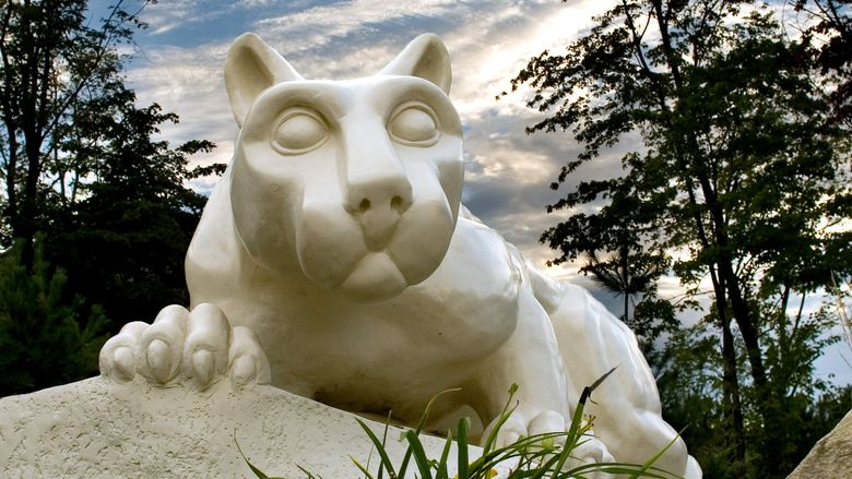 The Penn State Behrend Lion shrine